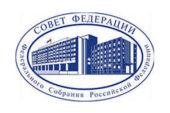 Совет Федерации