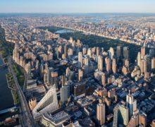 Лучшая высотка обеих Америк, или как озеленение стилобата помогло архитектору Ингельсу