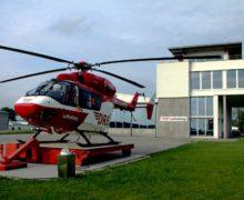Озеленение и гидроизоляция зданий воздушной службы спасения