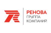 Группа компаний РЕНОВА