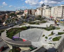 Sishane Park — сады на крыше автостоянки в Турции